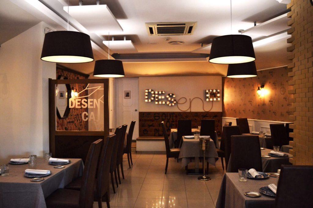 ¿Navidad 2019 / 2020 en Madrid? Desncaja es uno de los mejores restaurantes y planes para Nochebuena, Nochevieja o tu comida o cena de empresa