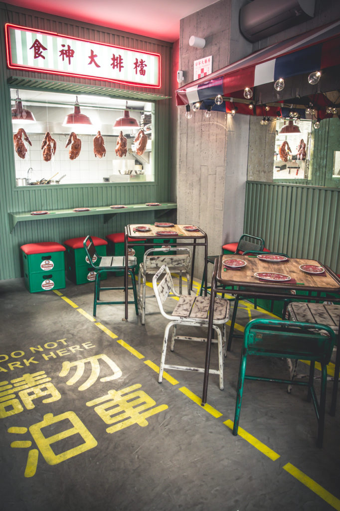 Una imagen del restaurante chino Hong Kong 70 en Madrid